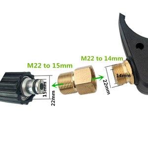 Image 3 - 真鍮高圧洗浄機カプラ M22 直径 15 ミリメートルオス M22 14 ミリメートルめねじコネクタ雌ねじホースパイプアダプタ