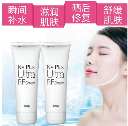 RF Slimming Cream Promote Metabolism Facial Tightening Delicate Skin Lighten Wrinkles Herbal Ingredient Use For Rf Machine