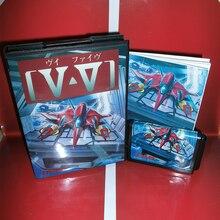 Tarjeta de juegos MD V V o GRIND Stormer, cubierta japonesa con caja y Manual para consola MD MegaDrive Genesis, tarjeta MD de 16 bits