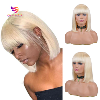 Short Pixie Cut Wig Straight Bob Wig With Bangs Blonde Human Hair Wigs For Black Women 150% Brazilian Remy Wig Human Hair wig with bangs short bob wig brazilian straight human hair wigs with bangs pixie cut wig for black women natural color remy hair