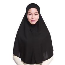 Головной шарф haleychan головные повязки для женщин мусульманская