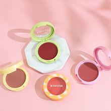 HAICAR – kit de Blush pour le visage, réparation naturelle, peut être utilisé comme Rouge à lèvres