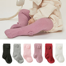 Cute Newborn Baby Tights For Girls Flower Baby Girl Pantyhose Stockings Solid Color Cotton Winter Warm Infant Kids Tights(China)