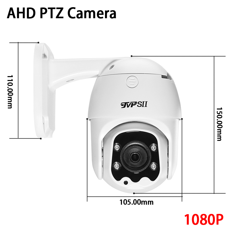 12V 2A Four Array Leds 1080P 2mp CMOS White Plastic Outdoor Waterproof IP66 AHD MINI PTZ Speed Dome Rotate Security CCTV Camera