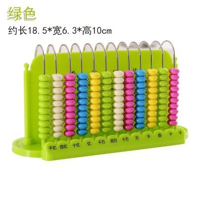 Desktop Manual Calculation Frame Nine First-Grade Stationary Box Counter Double-Sided Set Abacus Portable Large Size