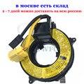 Бесплатная доставка 8619-A018 для Mitsubishi Pajero Lancer EX Eclipse 2006-2012 8619A018