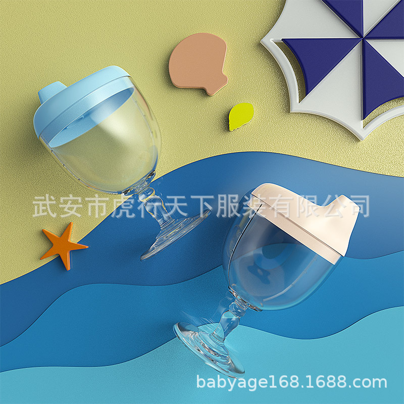 Japan Celebrity Style Children Goblet Sippy Cup Baby Sippy Cup Juice Cup Beverage Cup Milk Cup Shatter-resistant