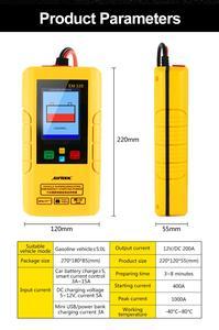 Image 5 - Autool EM335 Car Ultracapacitor Starter Portable Emergency Battery Jump Starter 12V Power Bank Batteryless Unlimited Use Tools