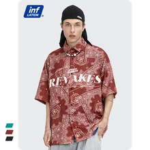 Mens Shirts Short-Sleeve Loose-Fit Funny-Printing Vintage-Style INFLATION with 2238S21