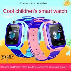 Génie anglais montre intelligente pour enfant carte Instert multi-fonction GPS suivi montre étanche