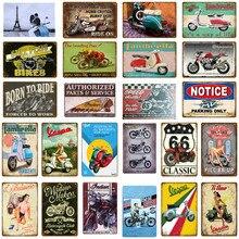 Póster clásico de Metal para decoración de pared de bicicletas y motos Vespa Lambretta Signs note MV Parking Only