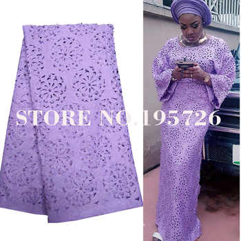 Latest African Lace Fabric 2019 High Quality Lace with Laser Cutting,Tulle French Lace Fabric for Wedding Nigerian Lace Fabrics