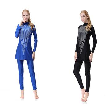 Strój kąpielowy dla kobiet strój kąpielowy z długim rękawem Cover Up kąpielówki muzułmańskie islamski strój kąpielowy hidżab stroje kąpielowe islamski strój kąpielowy tanie i dobre opinie NYLON CN (pochodzenie)