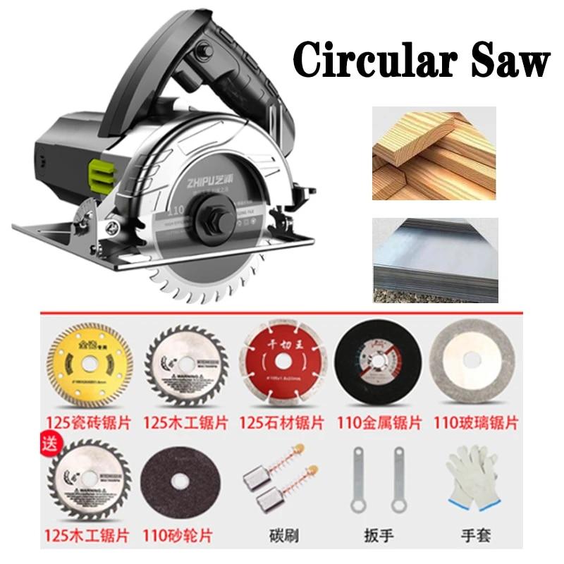 electric woodworking circular saw wood cutting machine multi function handheld stone wood metal tile cutter marble machine