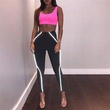 Женские брюки блестящие Светоотражающие женские леггинсы для