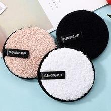 Toallitas de microfibra para limpieza facial, toallitas de limpieza reutilizables para el cuidado de la piel, 1 unidad