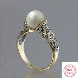 Женское кольцо из розового золота, с белым жемчугом