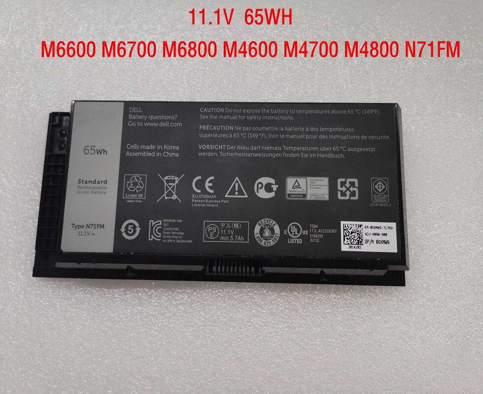 Аккумулятор для ноутбука DELL M6600 M6700 M6800 M4600 M4700, 11,1 65WH, новый, N71FM