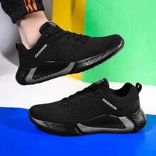 خفيفة الوزن احذية الجري الرجال الهواء شبكة تنفس الكبار الذكور أحذية أسود أبيض تصميم العلامة التجارية حجم كبير المدربين أحذية رياضية