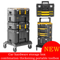 Автомобильное оборудование коробка для хранения комбинации утолщение портативный ящик для инструментов