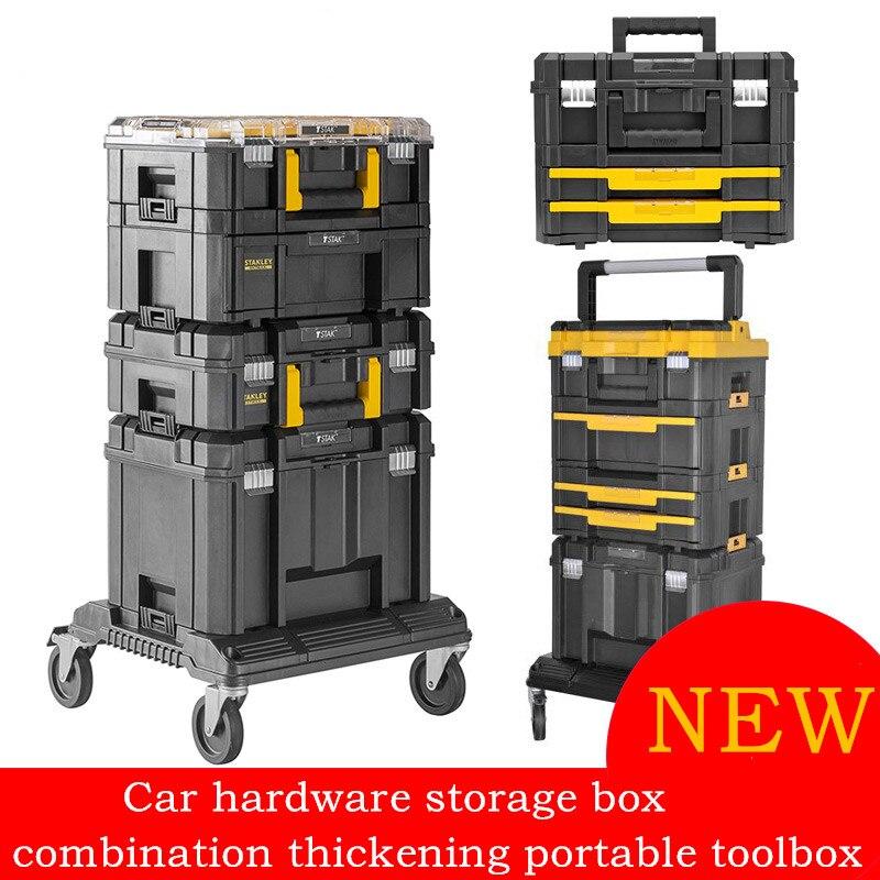 Car Hardware Storage Box Combination Thickening Portable Toolbox