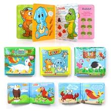 Bath Books Baby Education Toy Intelligence Development EVA Floating Cognize Learning Bathroom Child Gift Activity Book