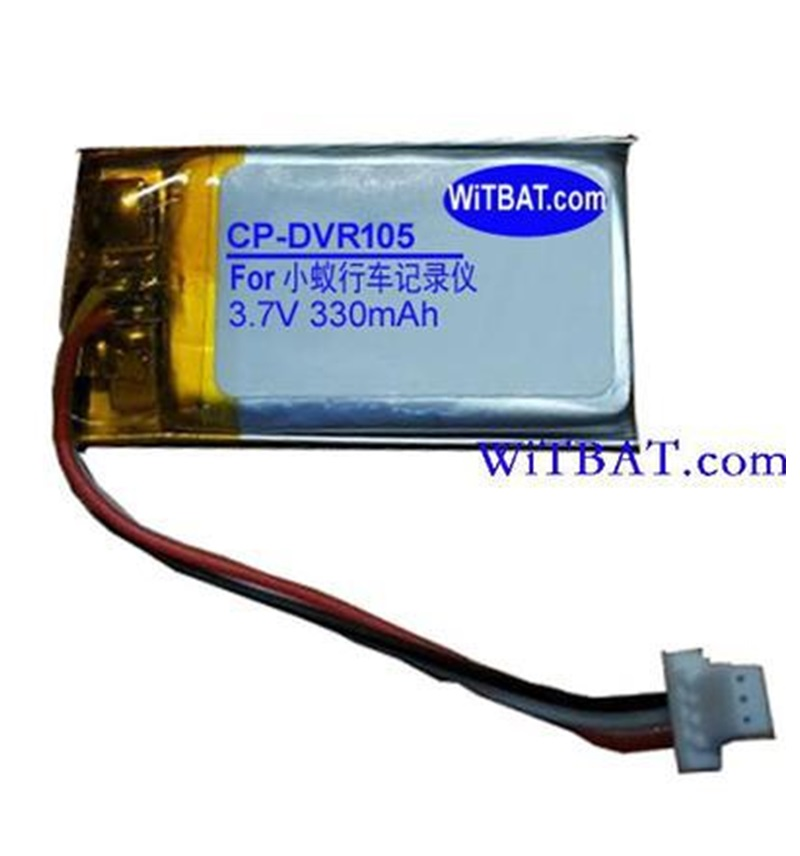 New <font><b>Battery</b></font> for Small Ants YCS.1015.CN Driving Recorder Li-po Rechargeable Replacement 3.7V 330mAh 3 Lines+Plug [<font><b>402035</b></font>] image