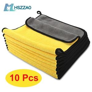 Image 1 - Lot de serviettes microfibres extra douces pour nettoyage de voiture, 3/5 ou 10 pièces, tissu de séchage pour maintenance esthétique, ne raye jamais