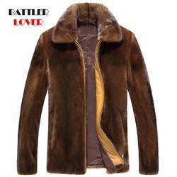 Модная мужская норковая шуба, мужские осенние куртки, зимняя теплая мягкая деловая куртка с натуральным мехом, мужская кожаная куртка для м...