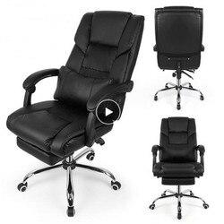 Silla de ordenador con función de elevación giratoria, oferta especial, sillas de oficina para el hogar, juegos de ancla ergonómicos, almohada Lumbar, HWC francés