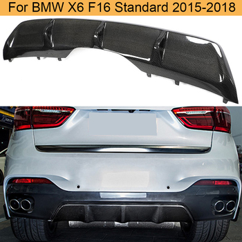 Carbon Fiber Rear Diffuser Lip For BMW X6 F16 Standard 2015 2016 2017 2018 Car Rear Bumper Diffuser Lip Spoiler image