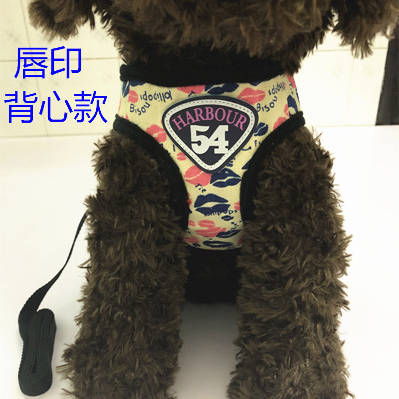 Online Celebrity Puppy Hand Holding Rope Unscalable Chest Teddy Chain Dogs Suspender Strap Dog Small Universal Vest Style Non-Ex