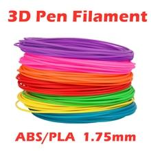 PLA 1.75MM 3D Pen Reills PCL ABS PLA Filament 5M 10M 100% No Bubble Material Children Scribble Filament Explore Brains