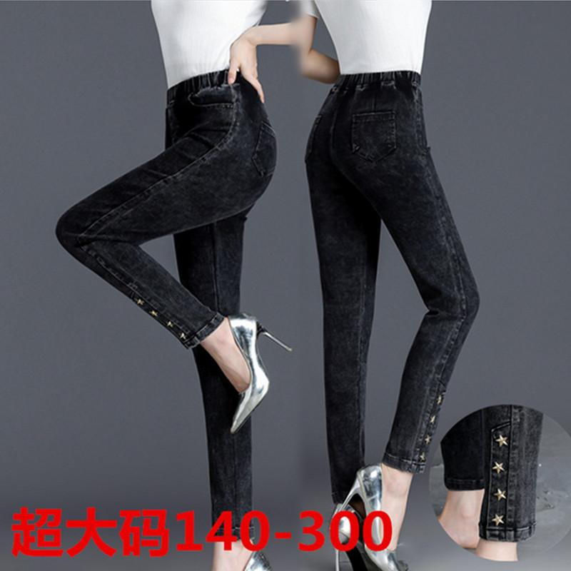 New Big Size Women's High Waist Jeans Autumn Lady Large Size Printed Imitation Elastic Pants Feet Pencil Pants 7xl 8xl Trousers