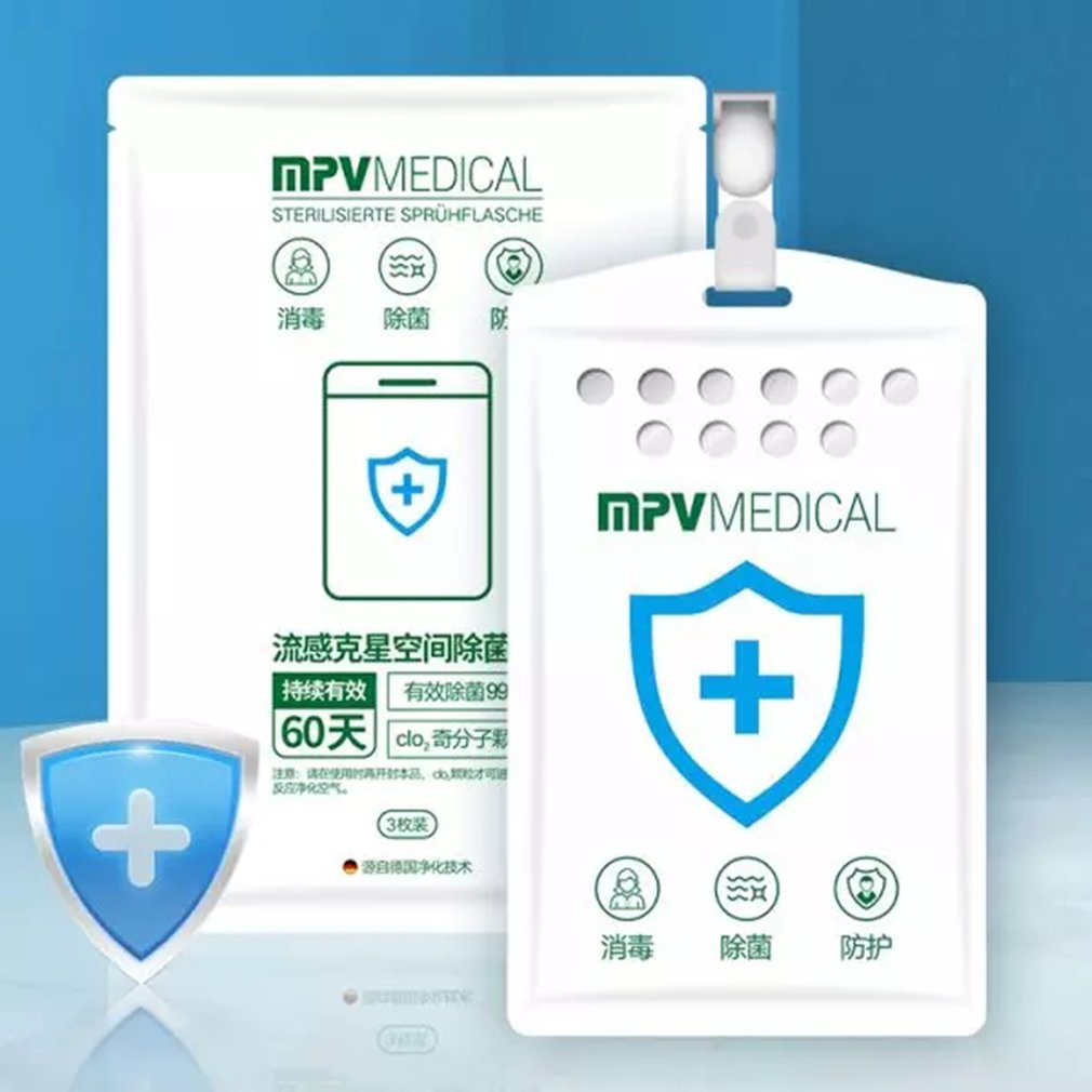 Mpv Space Sterilization Card Sodium Chlorite Portable Disinfection Card Children'S Sterilization Card 1 Piece