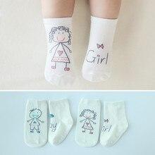 Детские носки для малышей с изображением героев мультфильмов милые Асимметричные нескользящие носки для новорожденных мальчиков и девочек H5