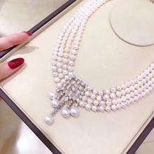 פניני תכשיטי סטי תכשיטים טבעי טרי מים 7 14mm לבן פנינה נשי של נשים תכשיטי יוקרה