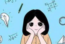 初中几何辅助线秘籍视频课程