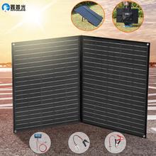 xinpuguang Portable Solar Panel Charger 100w 18v 12v Foldable Solar Panel Solar Battery Charger for iPhone Laptop Cellphones cheap Monocrystalline Silicon