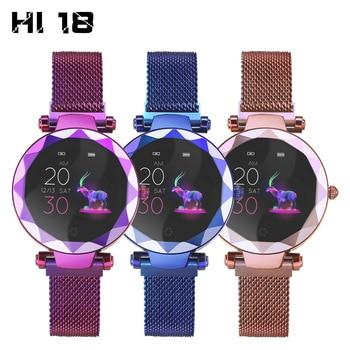 HI18 smartwatch smart Band women Fitness Tracker Sleep Tracker Message Reminder Heart Rate Tracker  Blood Pressure SmartBracelet
