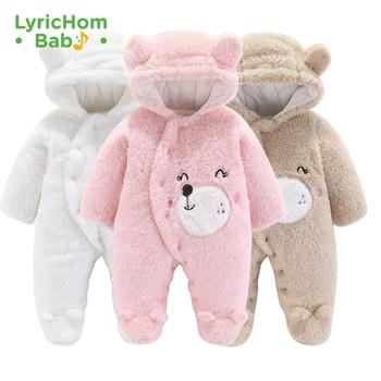 Lyricom ubranka zimowe dla dzieci ubranka dla dzieci dziewczynka ogólnie jesień Romper dla niemowląt noworodek ubranka dla niemowląt komplety niemowlęce śpioszki dziewczęce tanie i dobre opinie CN (pochodzenie) W wieku 0-6m 7-12m Unisex baby 0-3 miesięcy Dzieci w wieku 4-6 miesięcy 7-9 miesięcy 10-12 miesięcy