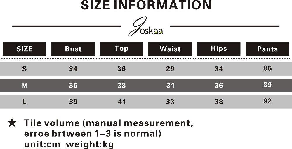 尺码信息表