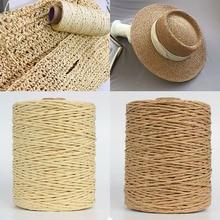 1 рулон = 280 м, натуральная рафия, соломенная пряжа для лета, ручная вязка, вязание крючком, шляпа, сумочка, подушка, корзины, вязаный материал, ...