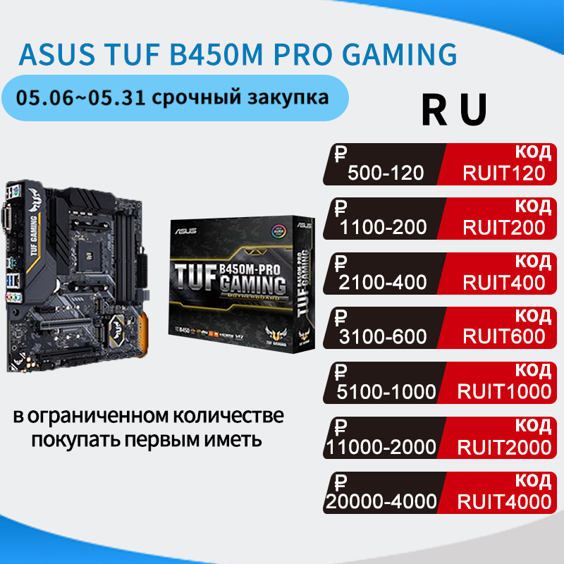 Материнская плата ASUS TUF B450M PRO GAMING Keyboard B450M AMD B450 DDR4 3466 МГц 128G,M.2, DVI-D,SATA 6 Гб/с, USB 3,1 Поддержка R3 R5 R7 R9 Настольный AM4 Процессор