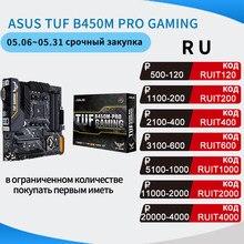 Asus tuf b450m pro gaming b450m amd b450 ddr4 3466mhz 128g, m.2, DVI-D, sata 6gb/, usb 3.1 suporte r3 r5 r7 r9 desktop am4 cpu