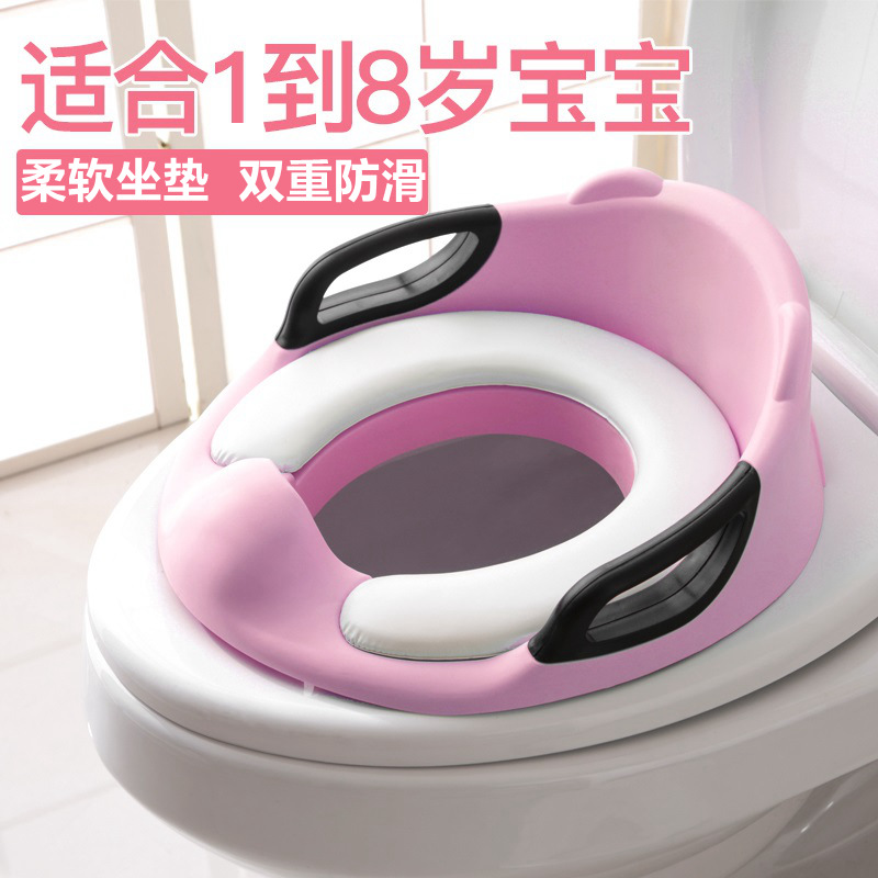 Baby Toilet Seat Pu Padded Babies' Potty Ring Toilet Seat Baby Auxiliary Chamber Pot