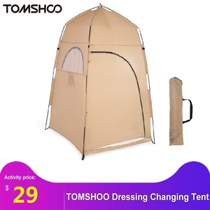 TOMSHOO Outdoor Dressing Changing Tent Shower Bath Shelter Fitting Room Tent Portable Privacy Toilet lightweight tent Camping(China)