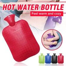 2000 мл бутылка для горячей воды, бутылки для воды с подогревом рук, зимние сумки для горячей воды, бутылка для теплой расслабляющей тепловой холодной терапии