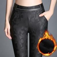 Pants Women Winter Fleece High Elastic Skinny Pencil Pants Ladies Highstreet Leather Trousers Sexy Female Leggings Oversize