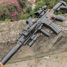 Pistolet électrique et manuel 2 en 1 M416, rafale automatique, jouet multifonctionnel, bombe à eau, fusil de Sniper pour enfants
